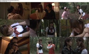 Download Woman Hunting Massacre Woods (2012) DVDRip 300MB Thumbnail 300mkv movie